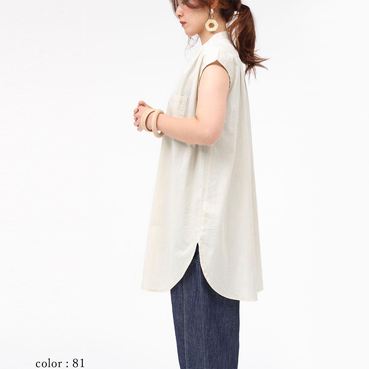 【再値下げ】フレンチスリーブロングシャツ CF7178