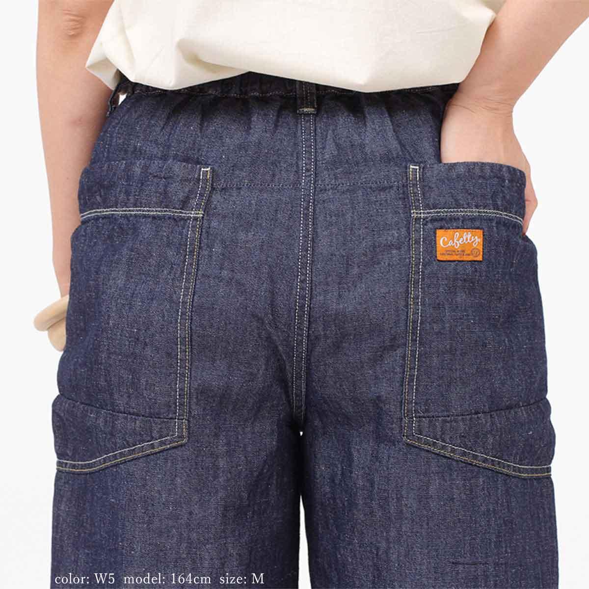 【NEW SALE】Cafetty エッグクロップド CF0364