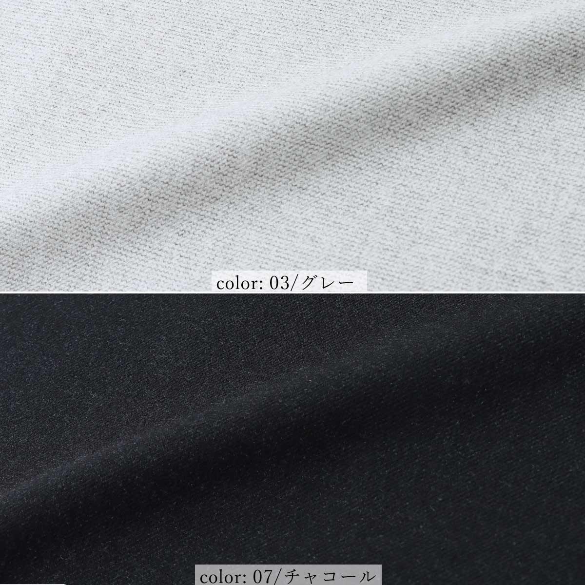 ■暖■シガレットパンツ CA6536