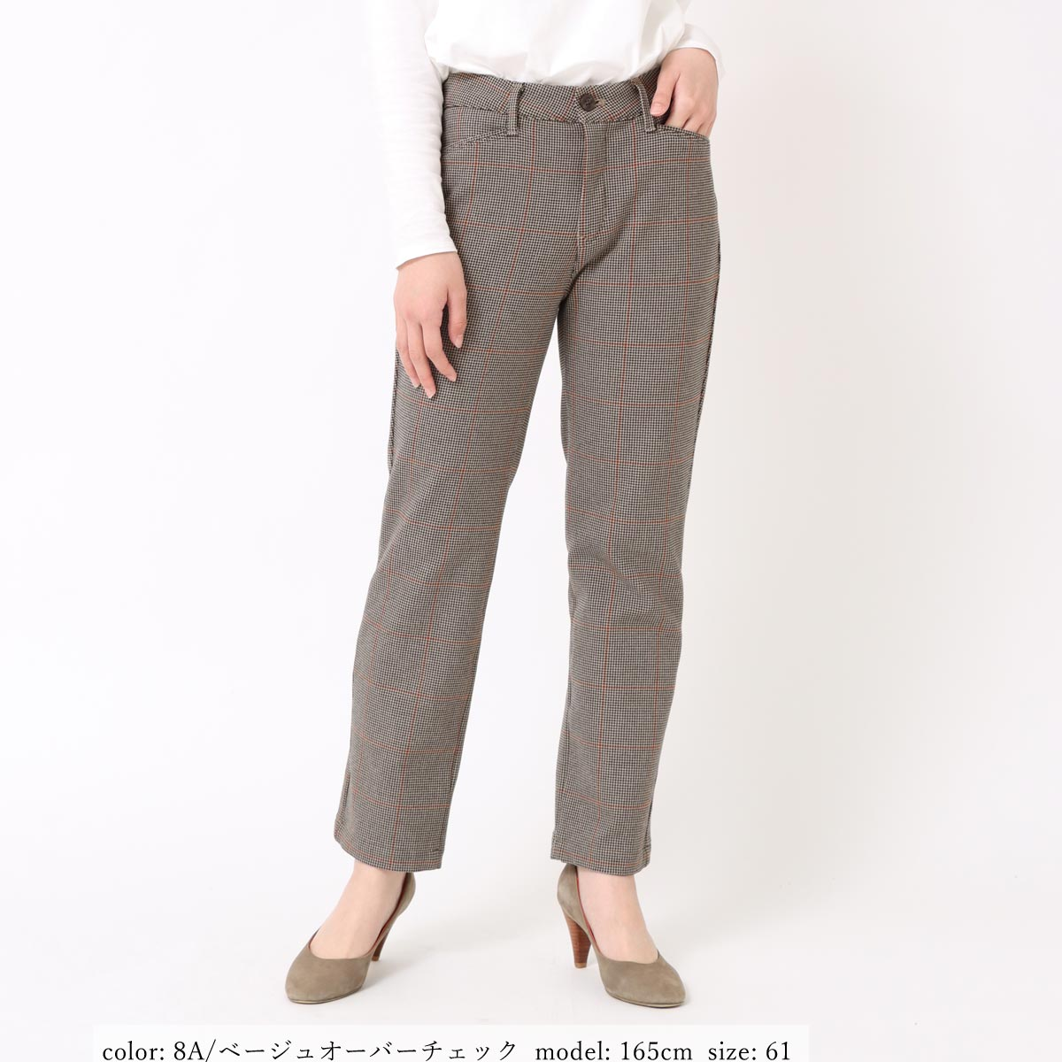 10倍ポイント【9/10入荷】シガレットパンツ CA6536