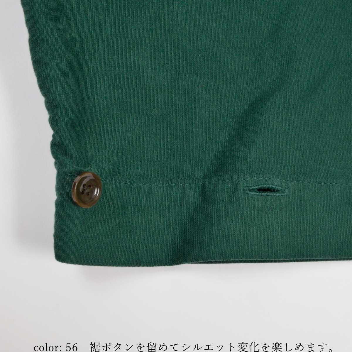 【SALE】Cafetty バナナテーパード CF0321