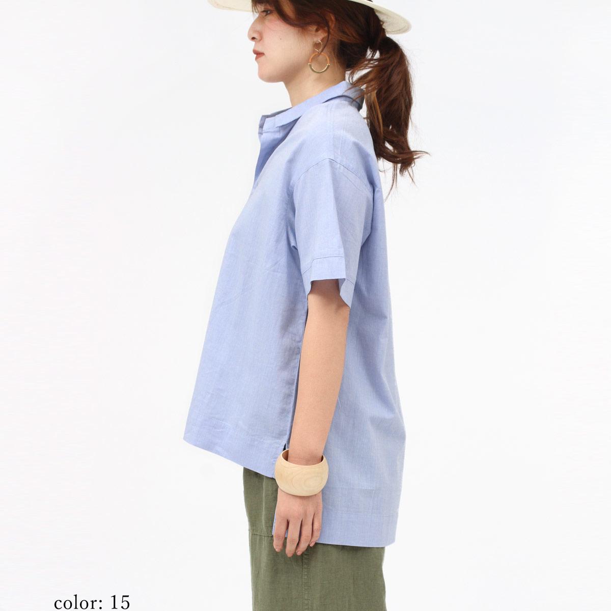 【NEW SALE】Cafetty 半袖スキッパー CF7177