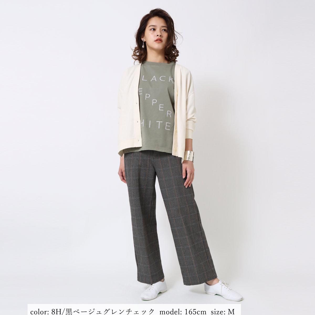 ■暖■すっきりワイド CA6554