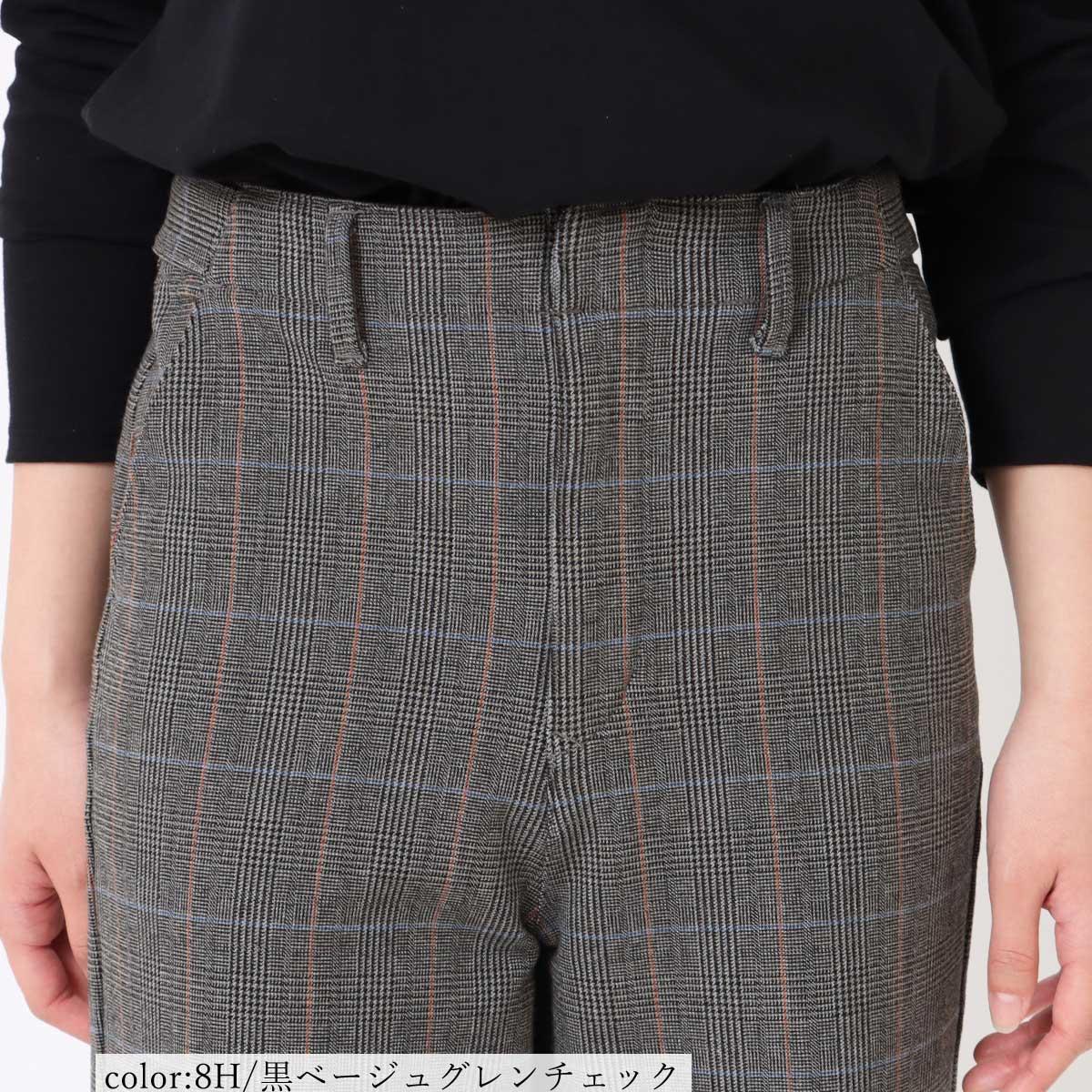 [ポイント7倍]■暖■すっきりワイド CA6554