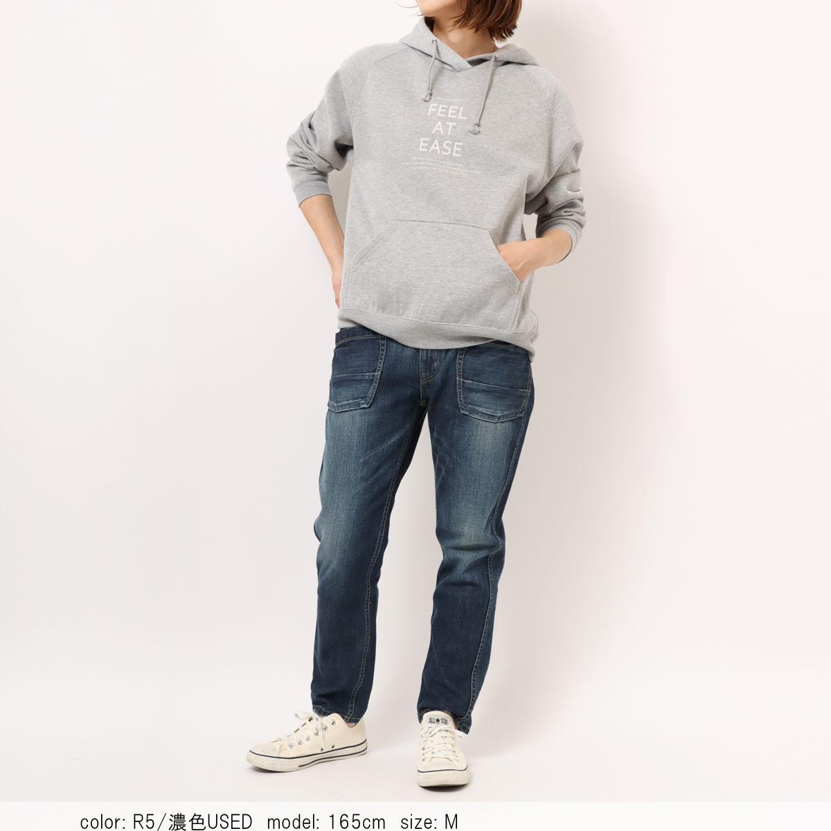 Cafetty ワークペグトップ CF0170