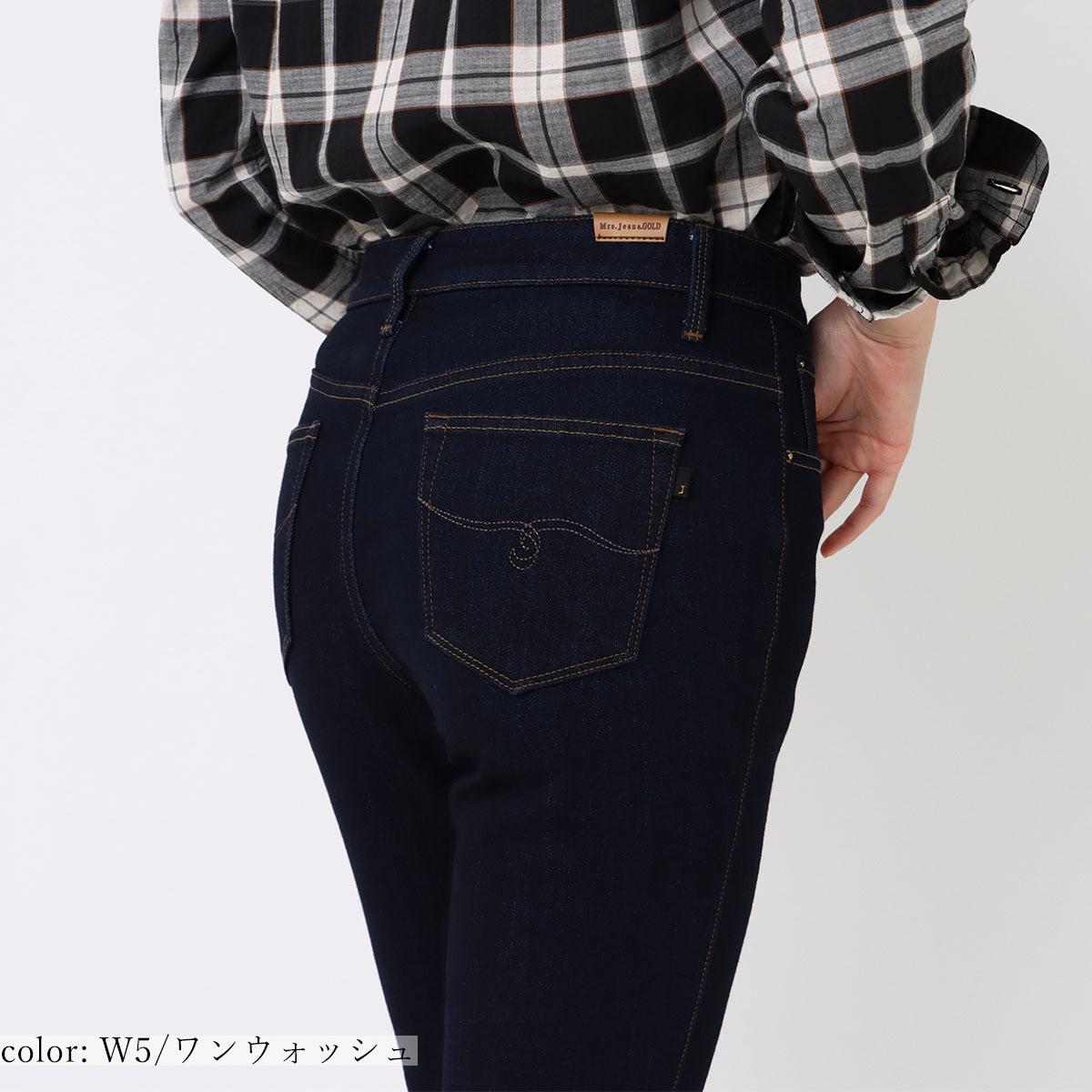 [ポイント7倍]■暖■ウォームスリムテーパード GM3038