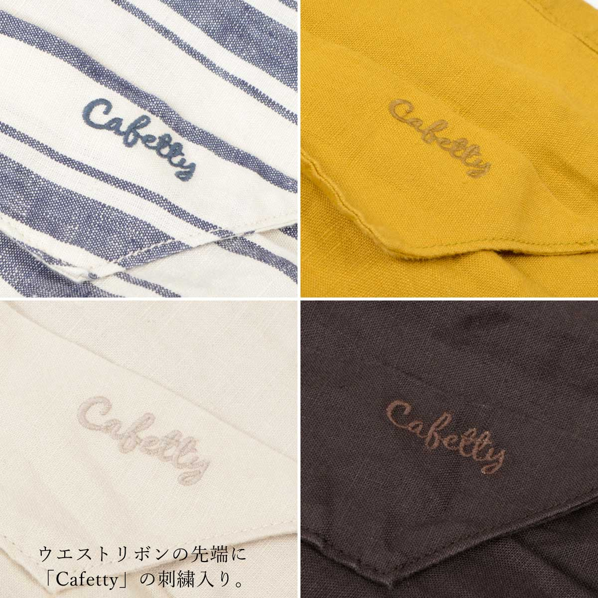 【SALE】Cafetty リネンマキシスカート CF4030