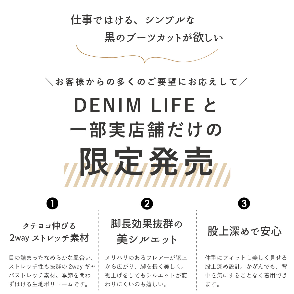【DENIM LIFE限定品番】Mrs.Jeana GOLD ブ−ツカット GM3923
