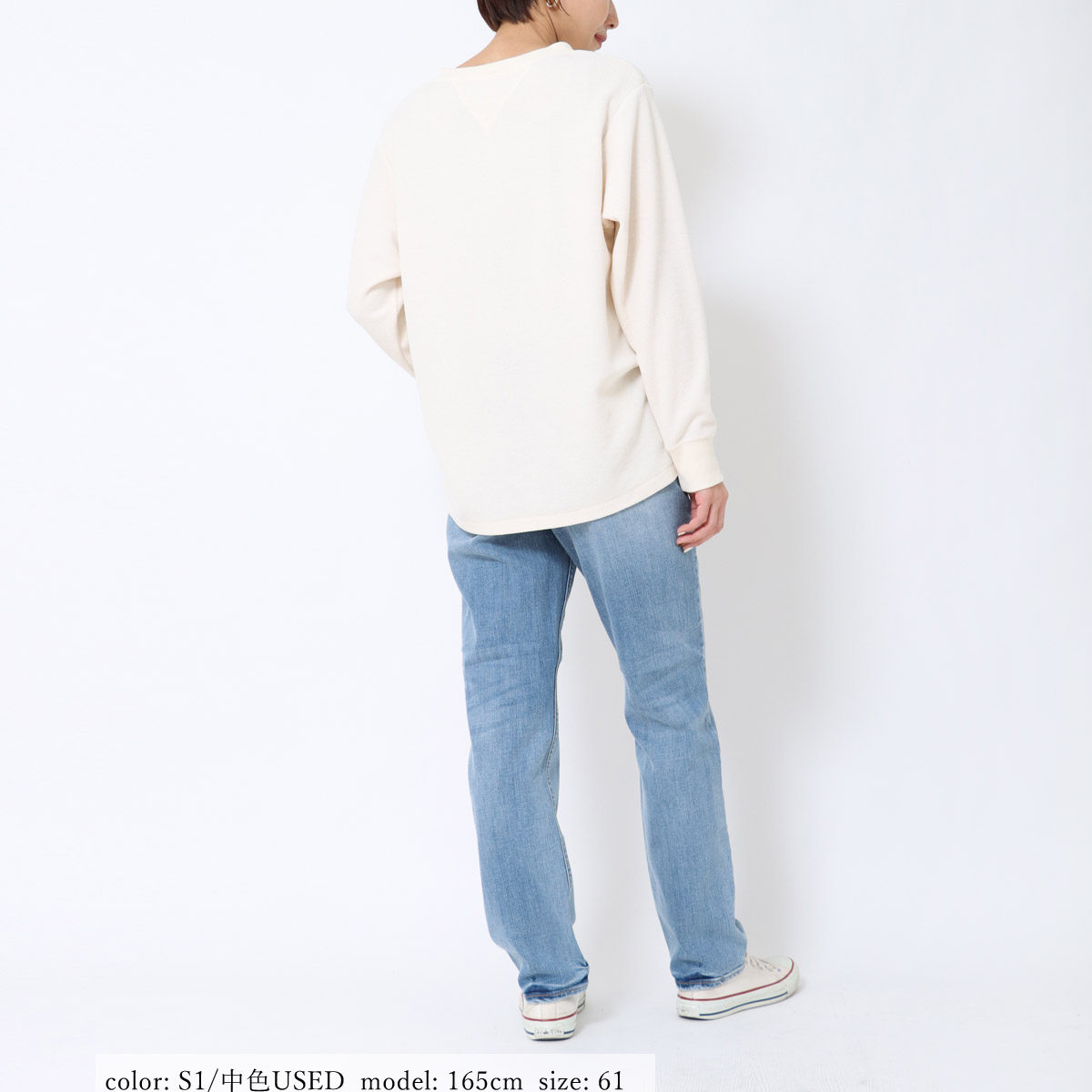 [デニムおまとめ割]Sweet Camel STOVE PIPE STRAIGHT CA6512