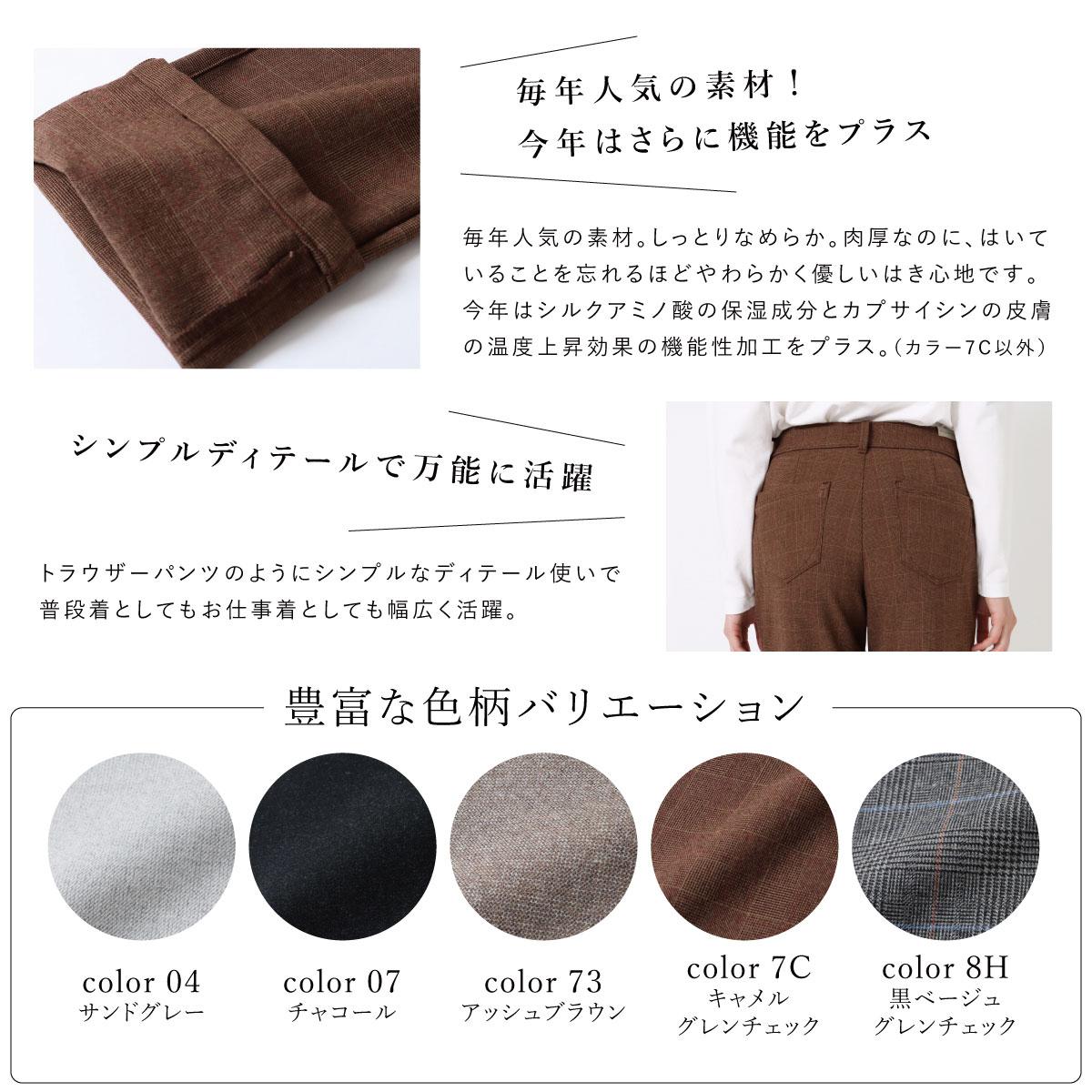 10倍ポイント【9/10入荷】ディナーストレート GM3118