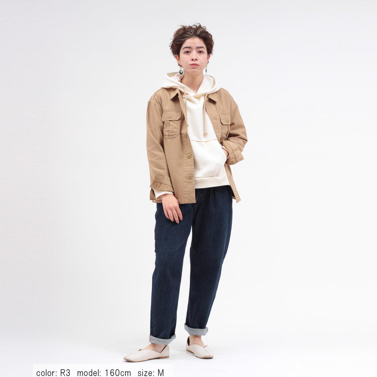 【SALE】Cafetty デザインネオテーパード CF0343