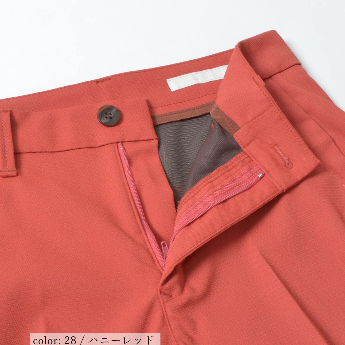 \返品送料無料/Sweet Camel スティックパンツ CA6526
