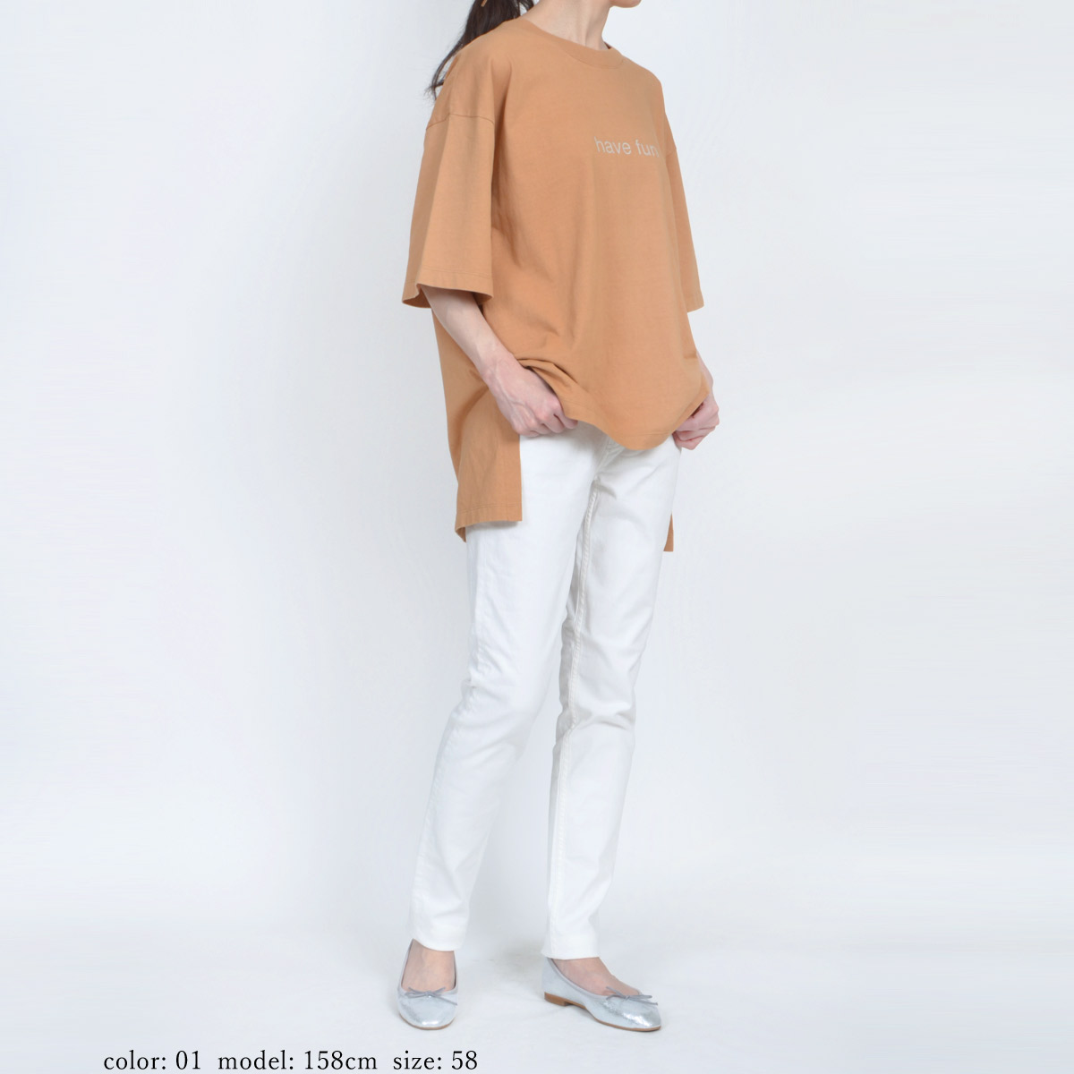 Sweet Camel ハイパワーストレッチdenimstaスキニー SC5381