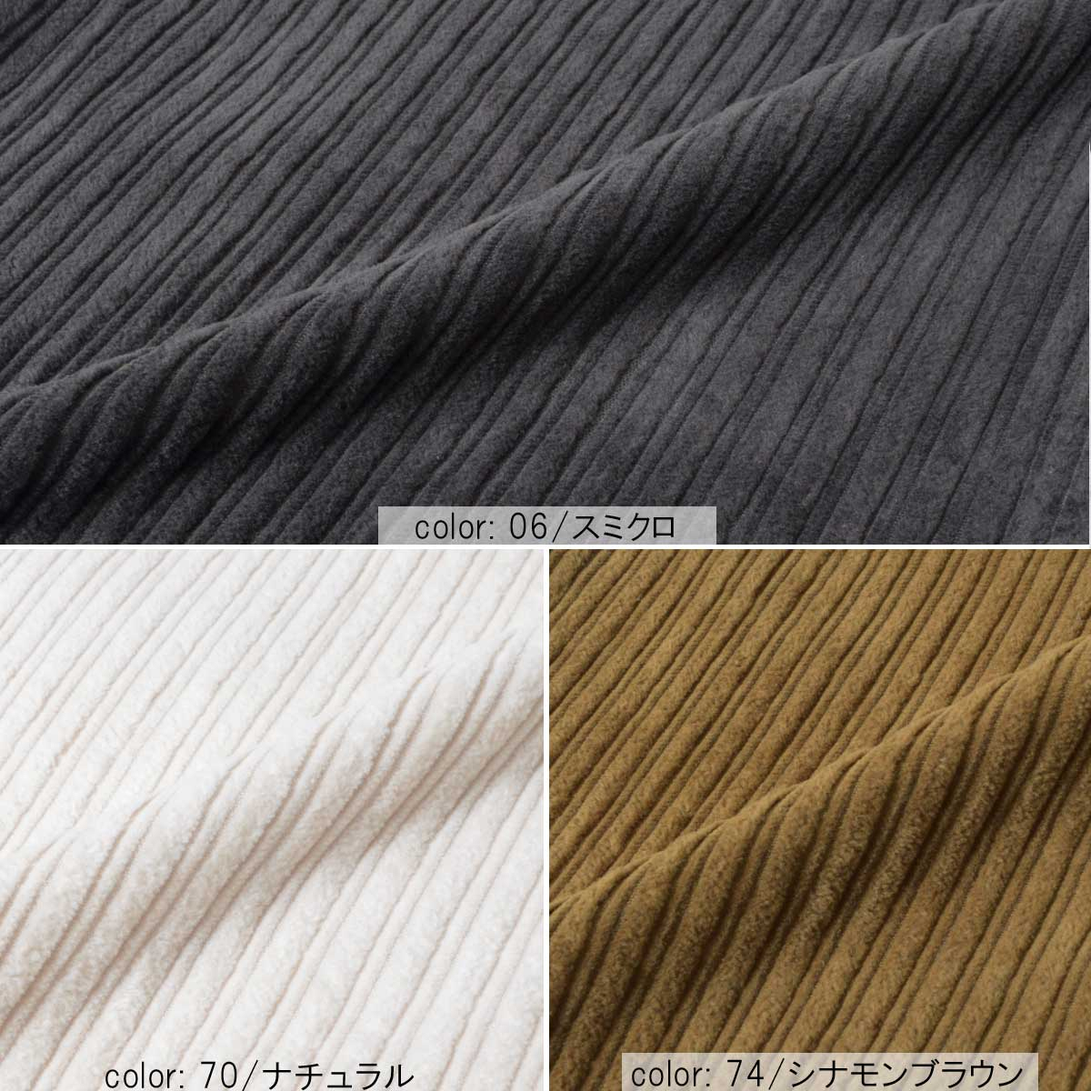 【SALE】Cafetty ■暖■ コーデュロイスカート CF4036