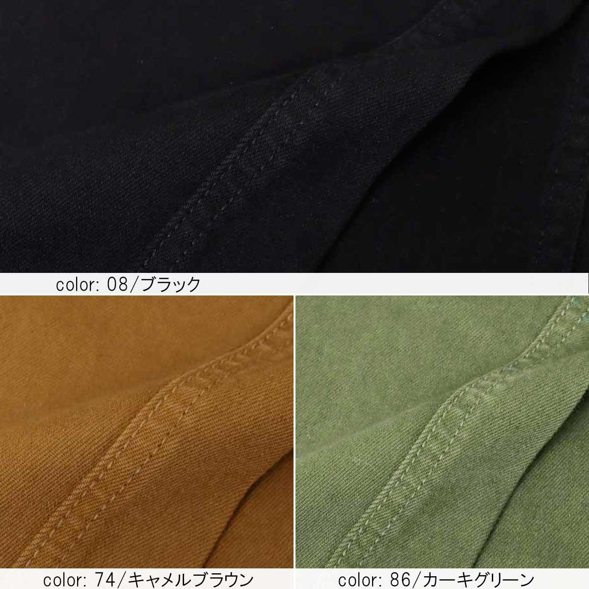 Cafetty サルエルスキニー CF0295