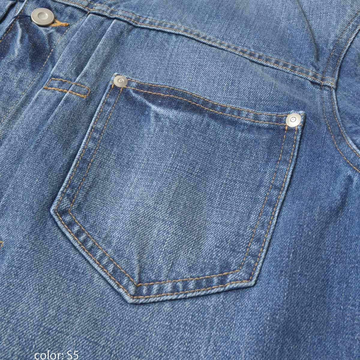 【NEW SALE】AZURITE COLLARLESS DENIM JK SCT117