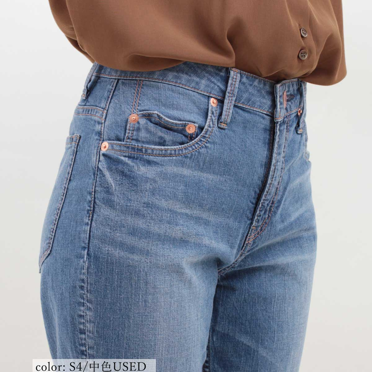 Sweet Camel TAPEREDCROPPED CA6576