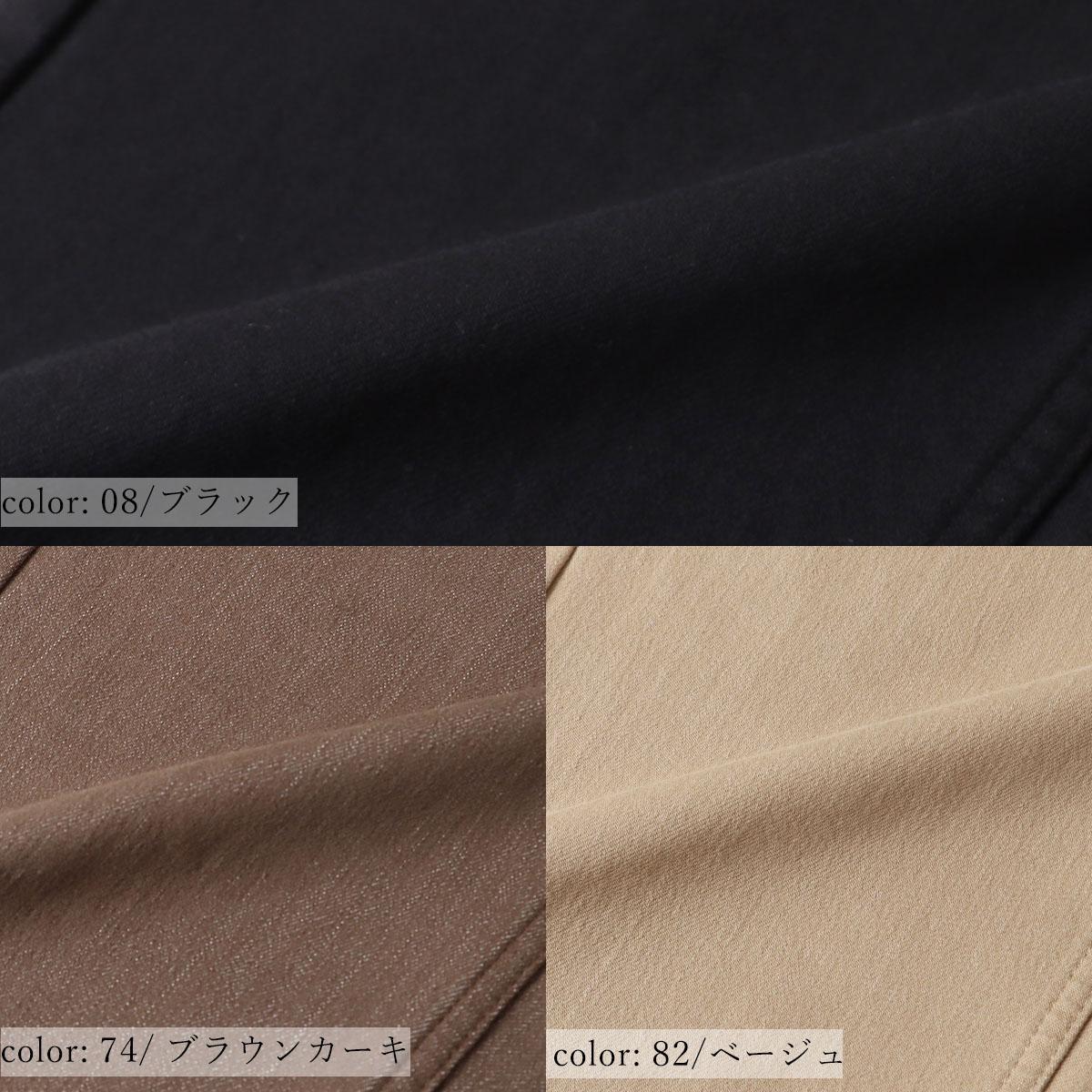 [ポイント7倍]■暖■レギュラーストレート MJ4722