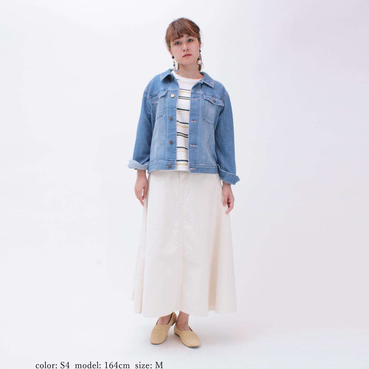 【NEW SALE】Cafetty やわらかデニムGジャン CF7133