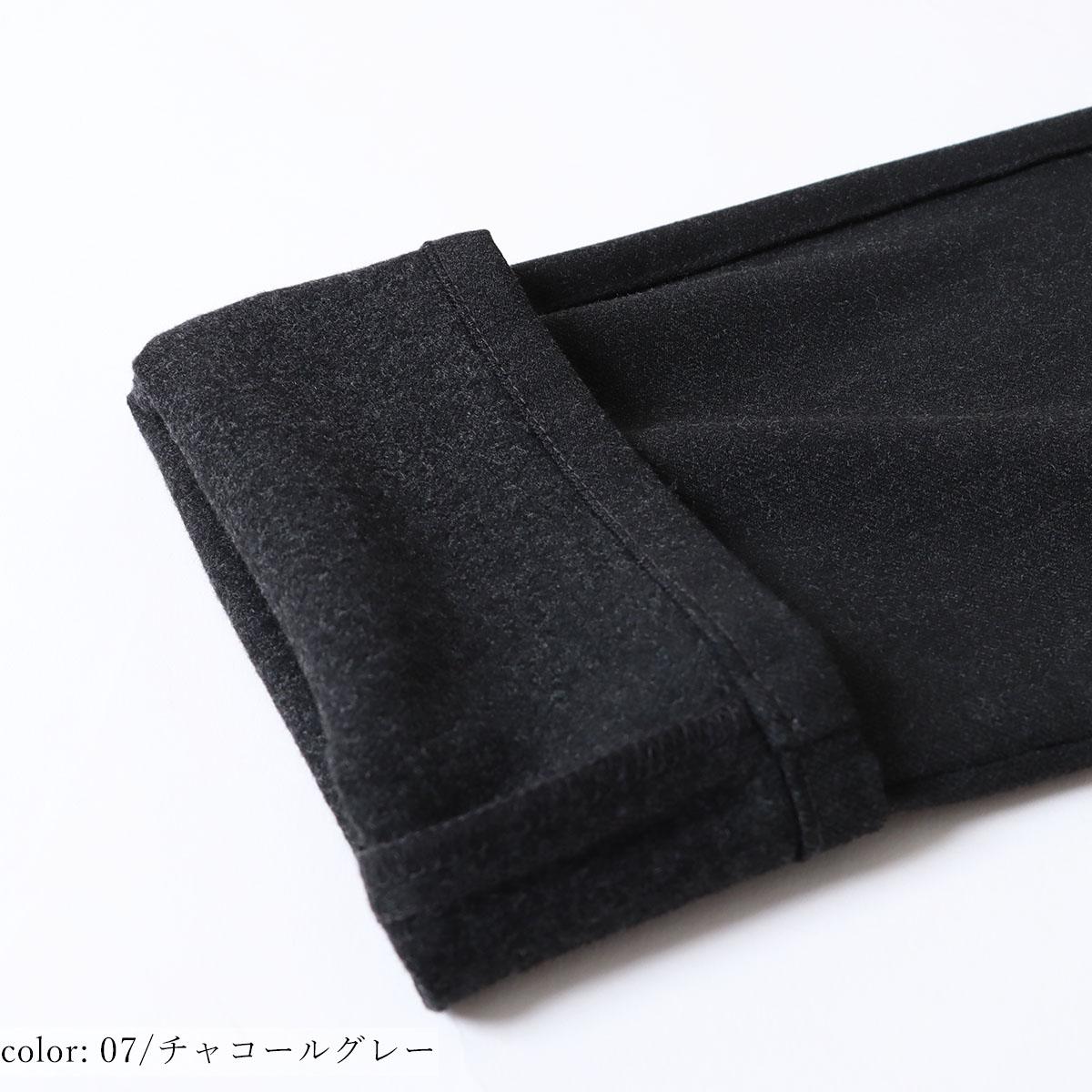 ■暖■レギュラーストレート MJ4732
