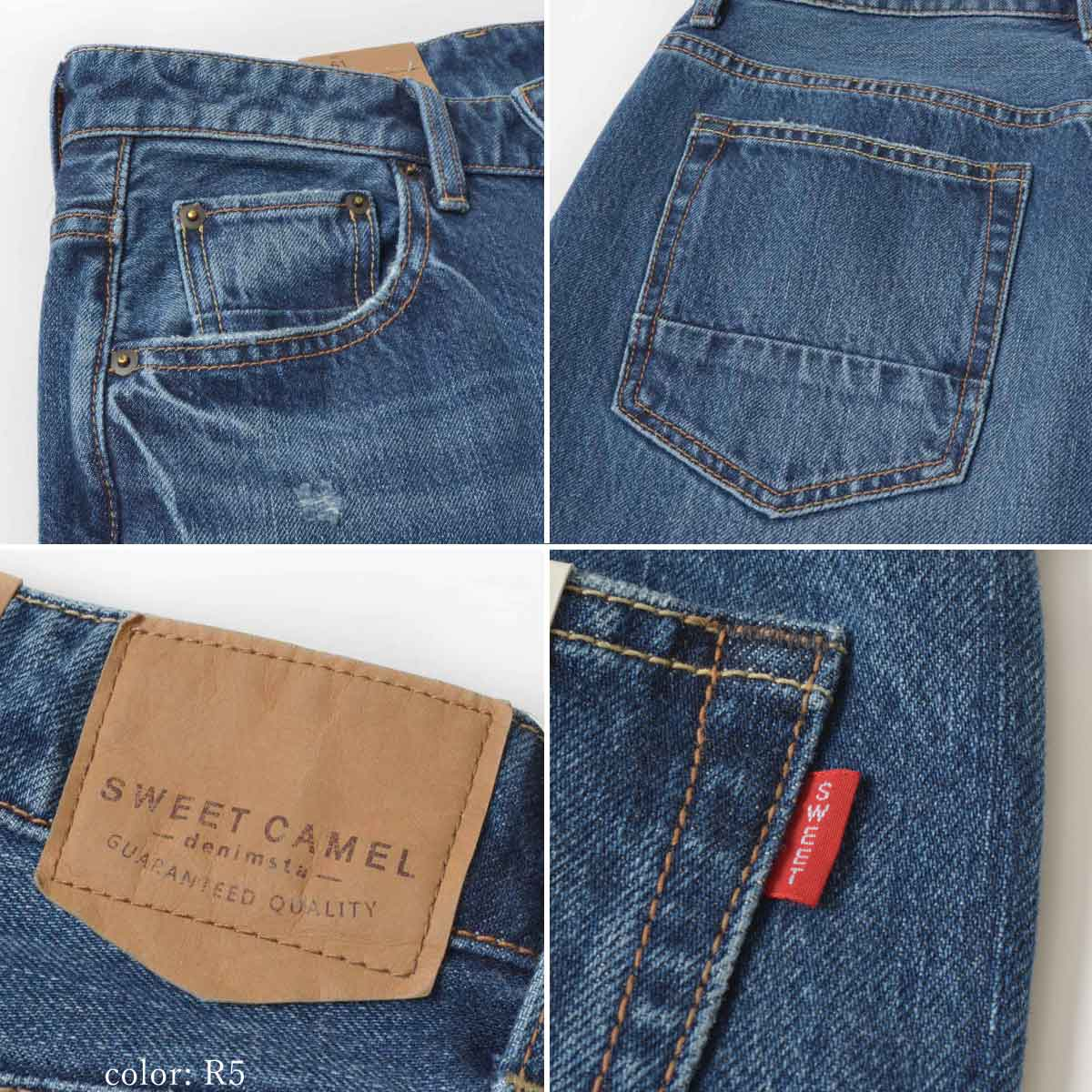 Sweet Camel denimstaTAPERED SC5388
