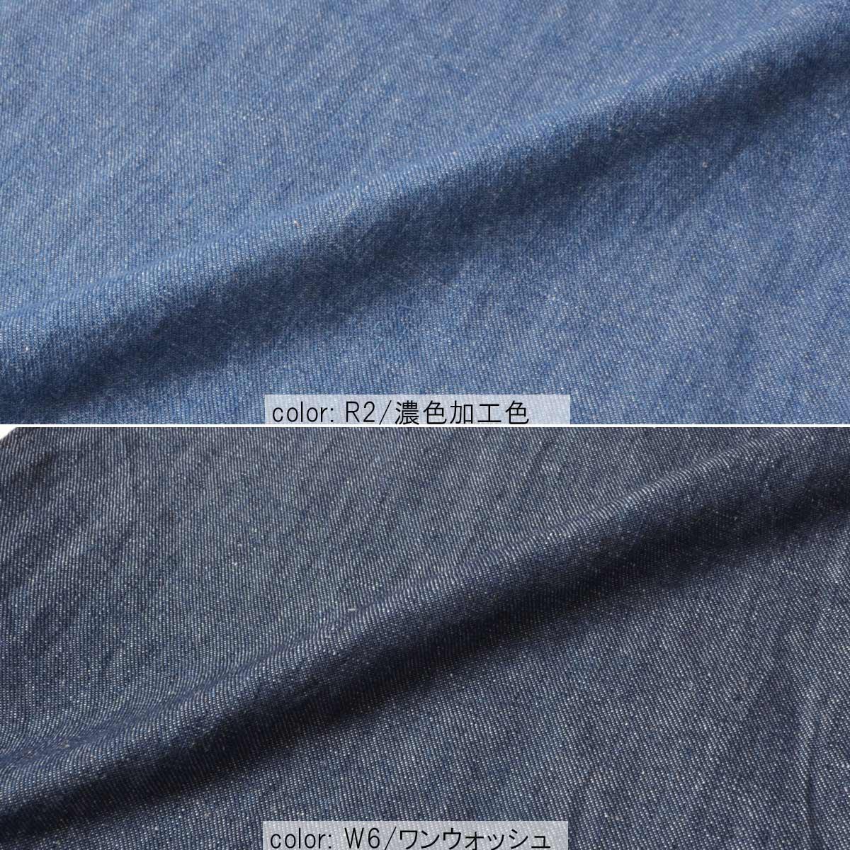 【SALE】くつろぎコクーン CF0389