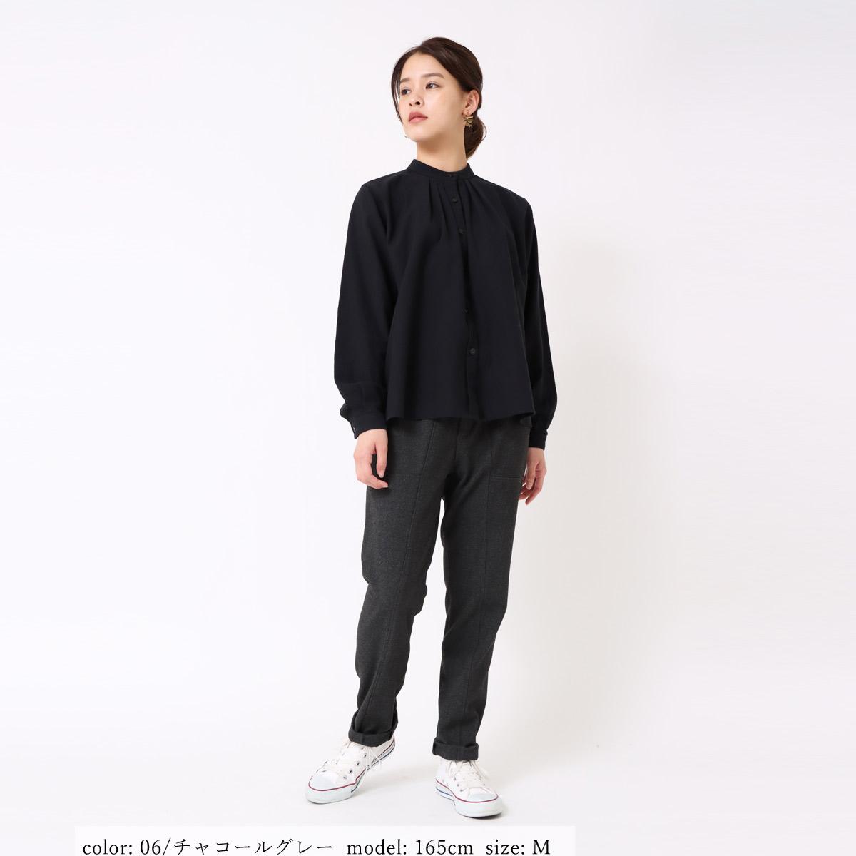 [ポイント7倍]REMOTE テーパード SC2121
