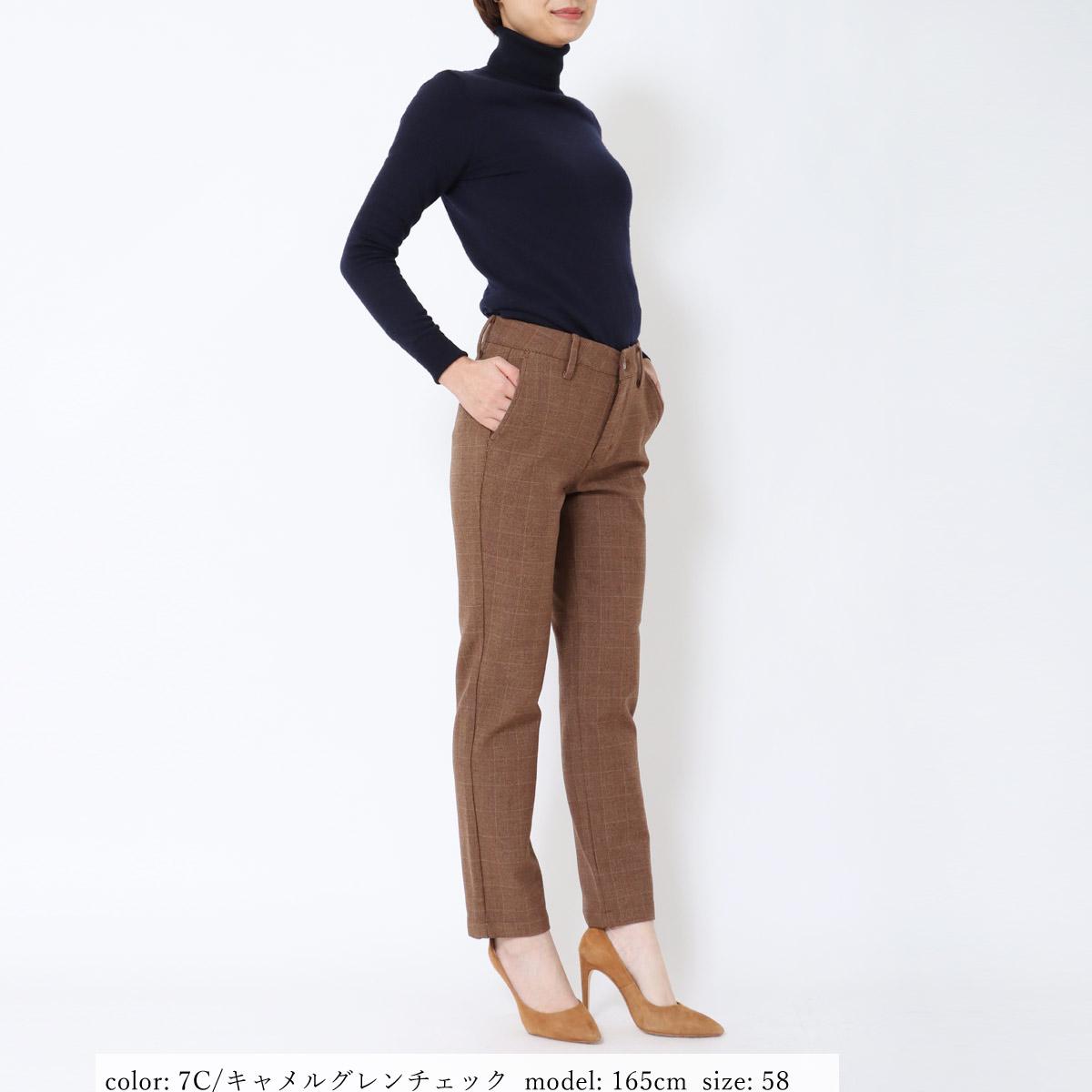 \全品ポイント5倍/【NEW SALE】Sweet Camel ■暖■ T/R2wayストレッチシガレットパンツ CA6426