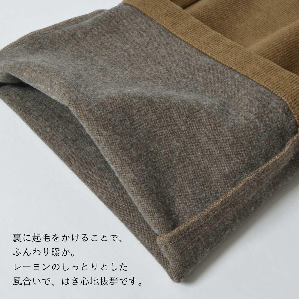 【NEW SALE】Mrs.Jeana ディナーストレート MJ4652