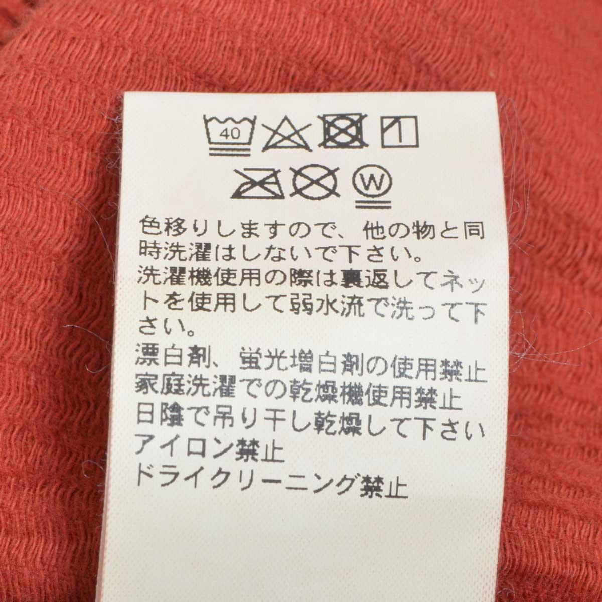 【SALE】Sweet Camel ■暖■ コーデュロイダブルタックワイド CA6434