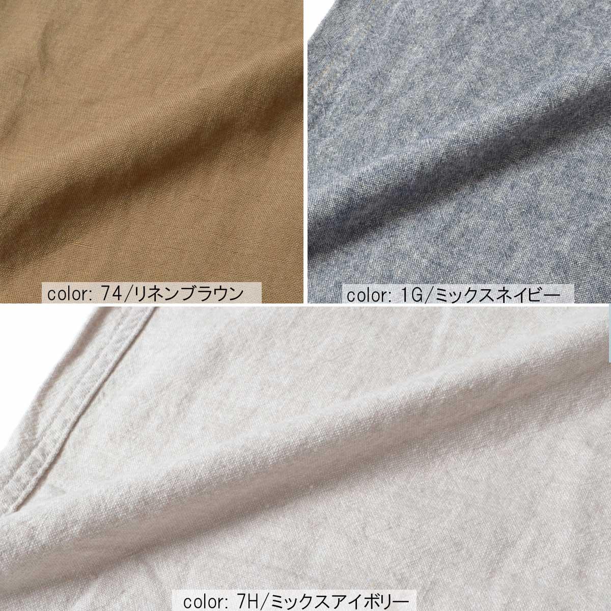 \返品送料無料/Cafetty くつろぎサロペット CF0394