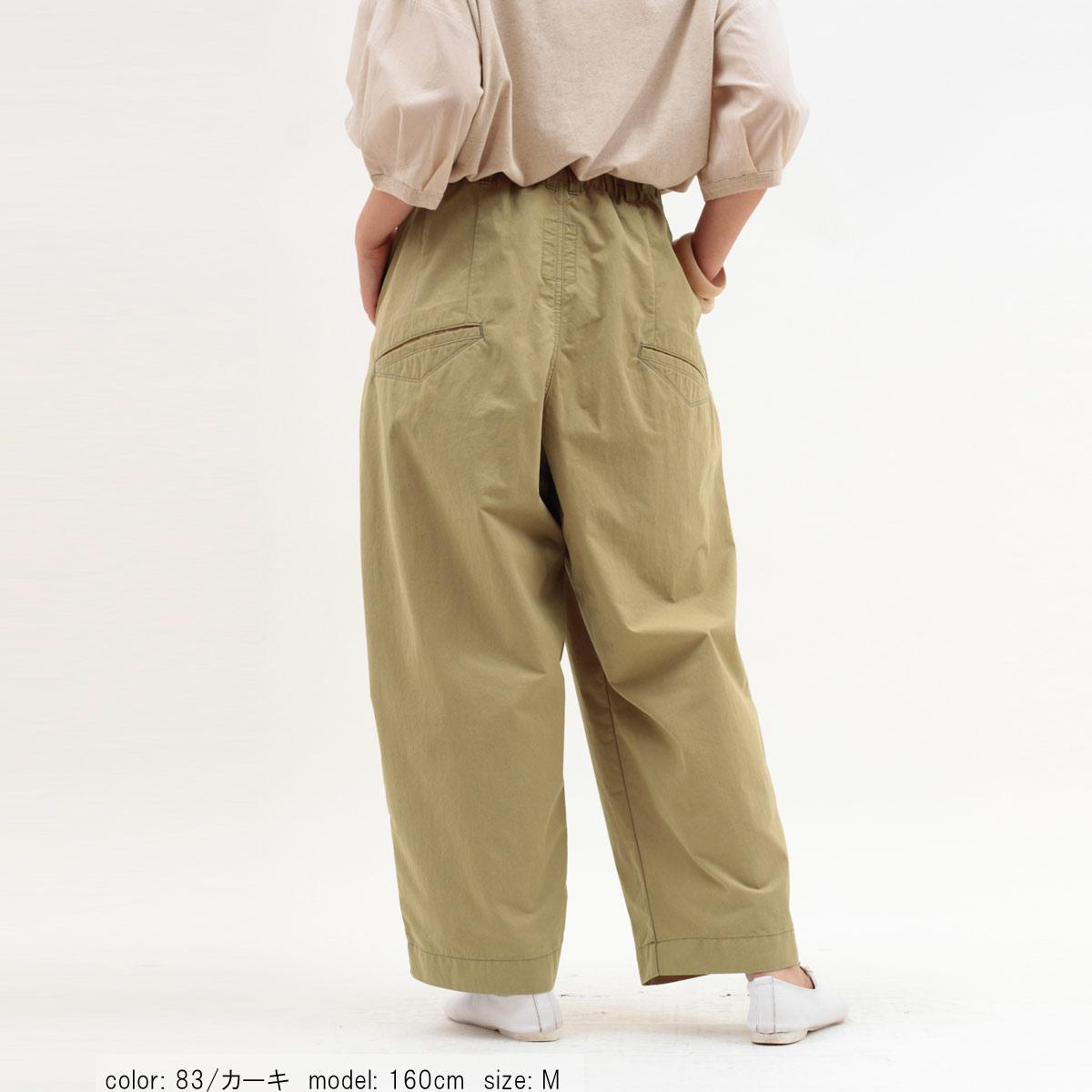 【SALE】ダックテイルサルエル CF0396