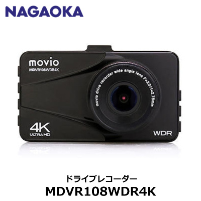 NAGAOKA (ナガオカ) MDVR108WDR4K ドライブレコーダー 超大画面3.0インチLCD搭載 高画質4K