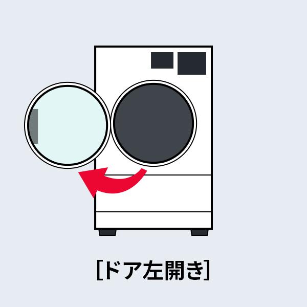 ドラム式洗濯乾燥機 11.0kg 温水泡洗浄W・洗剤自動投入搭載の最上位モデル 左開き NA-VX900BL-C