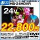 24V型 1波DVDプレーヤー内蔵デジタルフルハイビジョンLED液晶テレビ HB-24HDVR