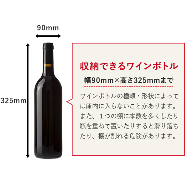 ワインセラー 31本収納 コンプレッサー式 コンパクトモデル DWC-031C