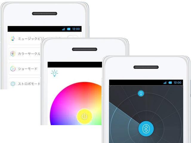 [アウトレット/開封済]Q-home BB01 BG(ブルーグリーン)スマホで操作可・スマートLED電球