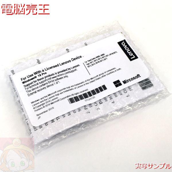 [3個制限][未使用]USB 3.2 A-DATA スライド式 16GB USBメモリ UV128 [Lenovo Windows10リカバリ内蔵]