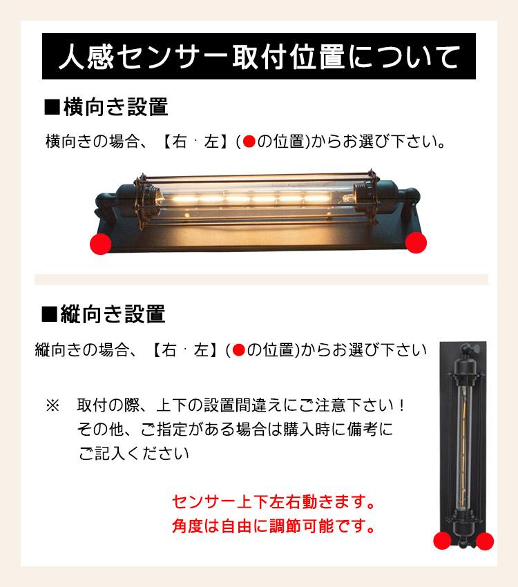 ブラケットライト・壁掛け照明・カフェ風クラシック調LED照明|WL003|でんらい