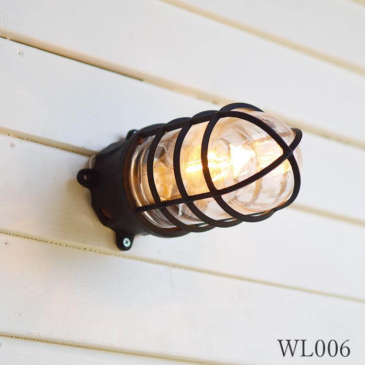ブラケットライト・マリンランプ・壁掛け照明・インダストリアル・レトロ・LEDライト|WL006|でんらい