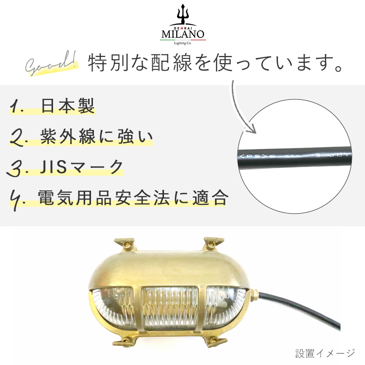 ヨーロッパ製 ハンドメイド 防雨 ポーチライト 【DENRAI MILANO】 | M-WP001