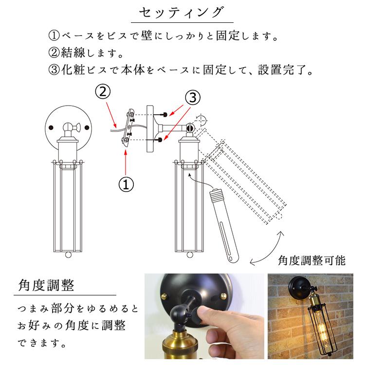 縦型ワイヤーゲージブラケットライト WL001