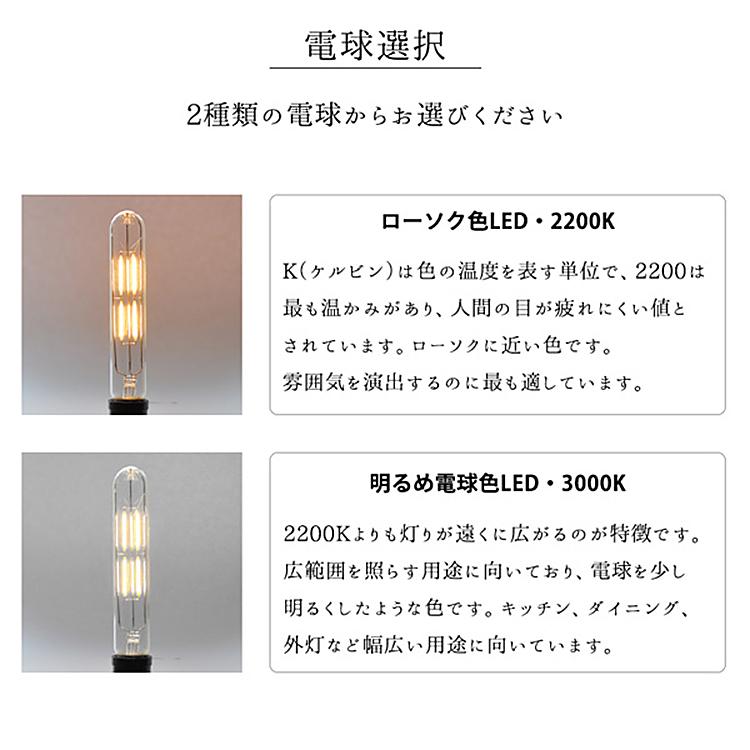 カフェ風ブラケットライト|WL008|でんらい