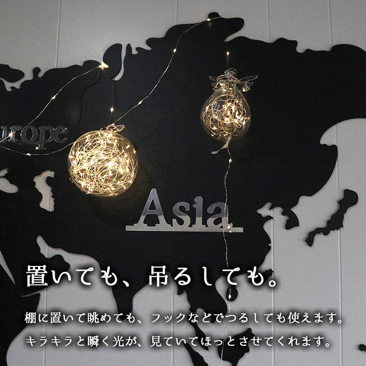 フェアリーライト ワイヤーライト ジュエリーライト ガーランド USB式 10m LED100球 イルミネーション ライト 電球 部屋 室内 おしゃれ かわいい 飾り インテリアライト 結婚式 ウエディング パーティー 装飾 電飾 間接照明 ガラス BL039-set