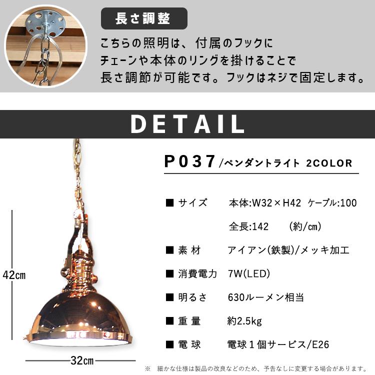 大型 カフェ風 スポットライト P037