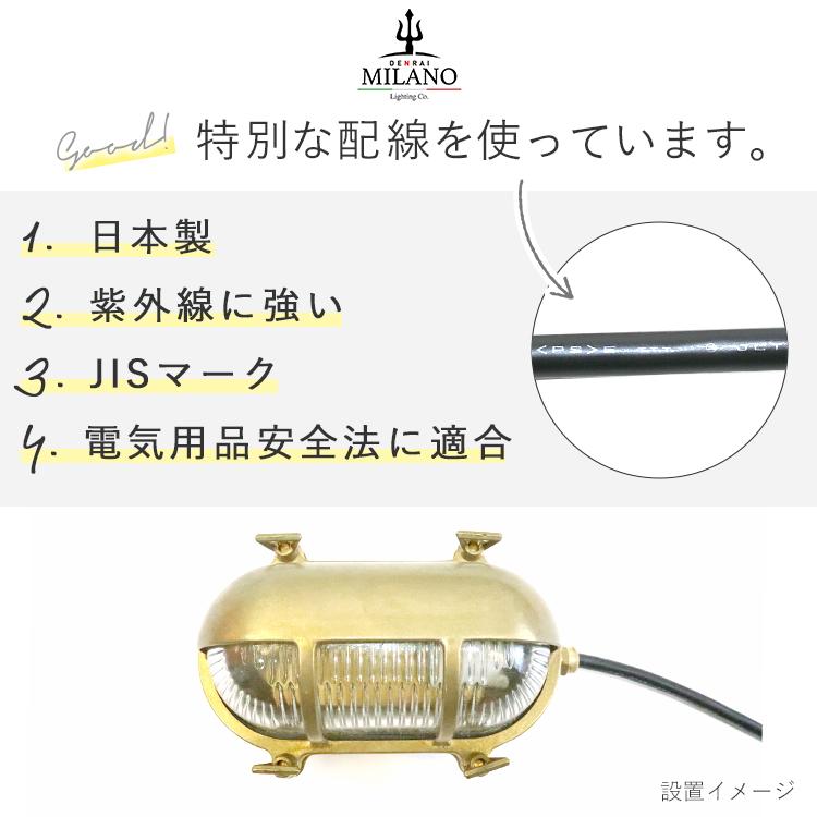 ヨーロッパ製 ハンドメイド 防雨 ポーチライト 【DENRAI MILANO】 | M-WP003