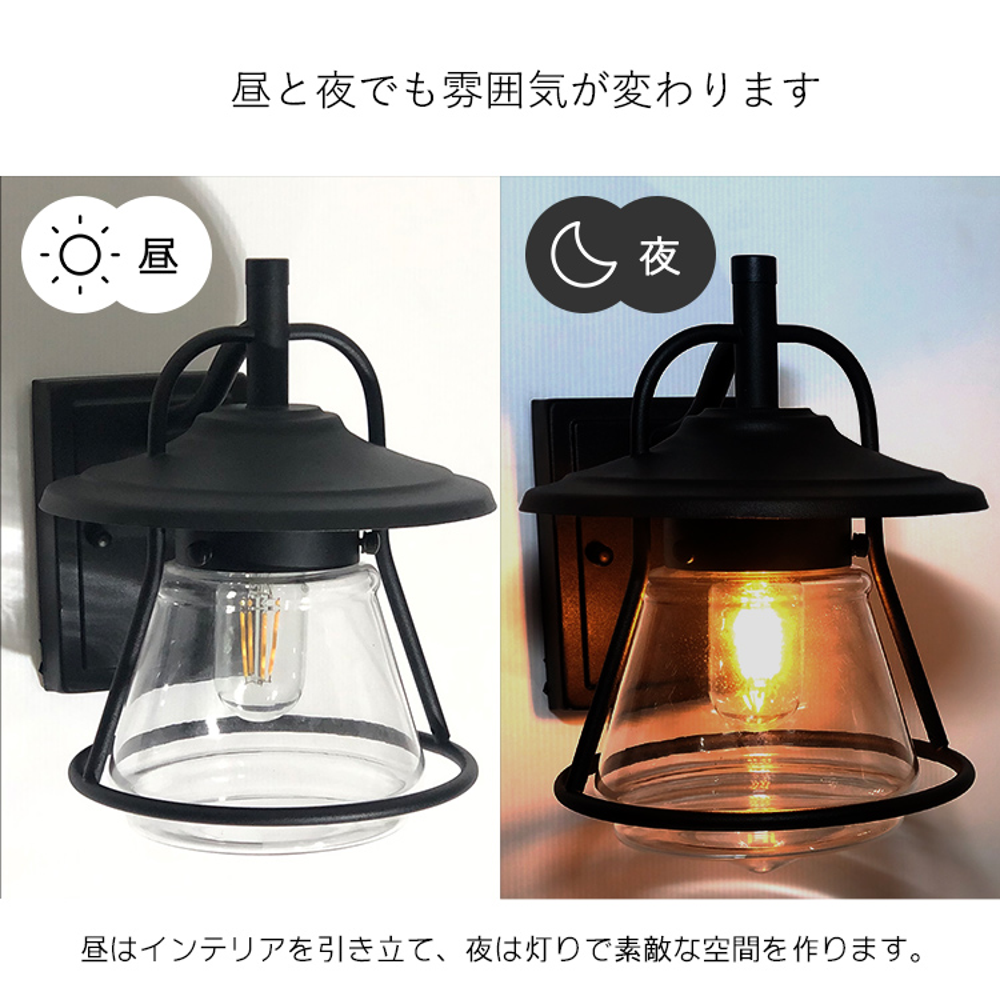 モダンデザインの防水ポーチライト・外灯・玄関灯|WP008-BLACK