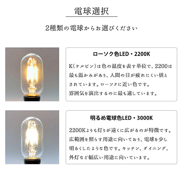 防雨 四角和風モダンポーチライト・外灯・玄関灯|WP009-BLACK