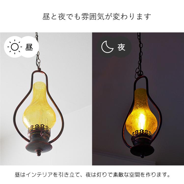 大正ロマンLEDオイルランプ型・天井吊り下げ照明・ペンダントライト|P011