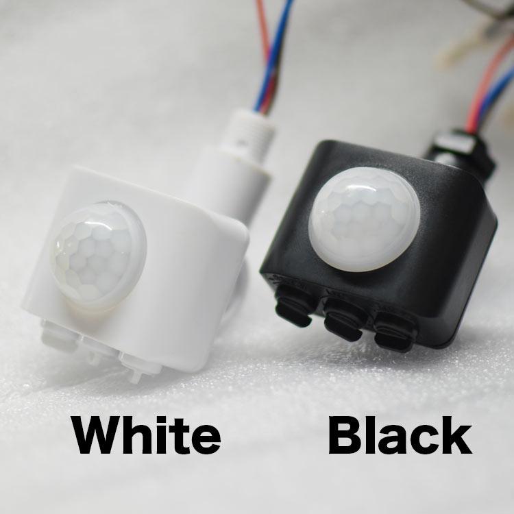 後付け小型人感センサー 2個セット | Z032-2